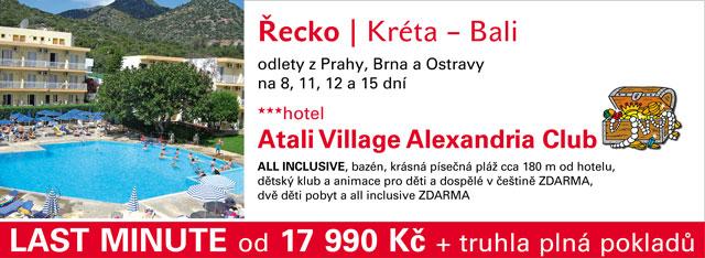Atali Village Alexandria Club